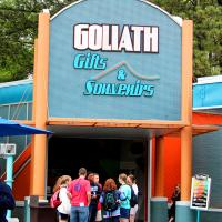 Front Entrance of Goliath Gifts