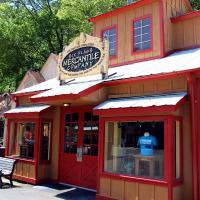 Six Flags Mercantile Main Entrance