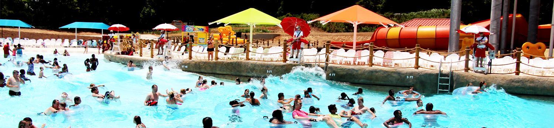 Atlanta Ocean Wave Pool