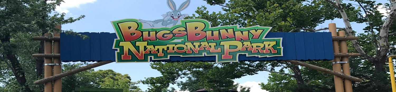 Bugs Bunny National Park